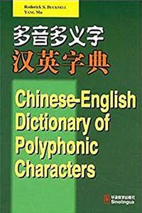 Chinese-English Dictionary of Polyphonic Characters